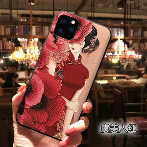 Image 2 - Chinese ancient cheongsam beauty phone case For Iphone 11 PRO MAX XS MAX XR XS X For 6 6S 7 8 Plus soft cover black shell