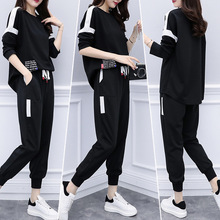 Big Size 5XL women patchwork tracksuit Pullover Sweatshirt+pants Fashion two piece set outfit