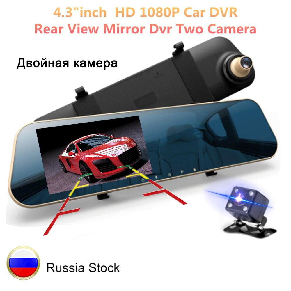 Completo hd 1080p carro dvr câmera auto 4.3 Polegada espelho retrovisor gravador de vídeo digital lente dupla registratory camcorder automático dvr