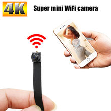 JOZUZE HD DIY Portable WiFi IP Mini Camera Night vision Remote View P2P Wireless Micro webcam Camcorder Video Recorder LookCam