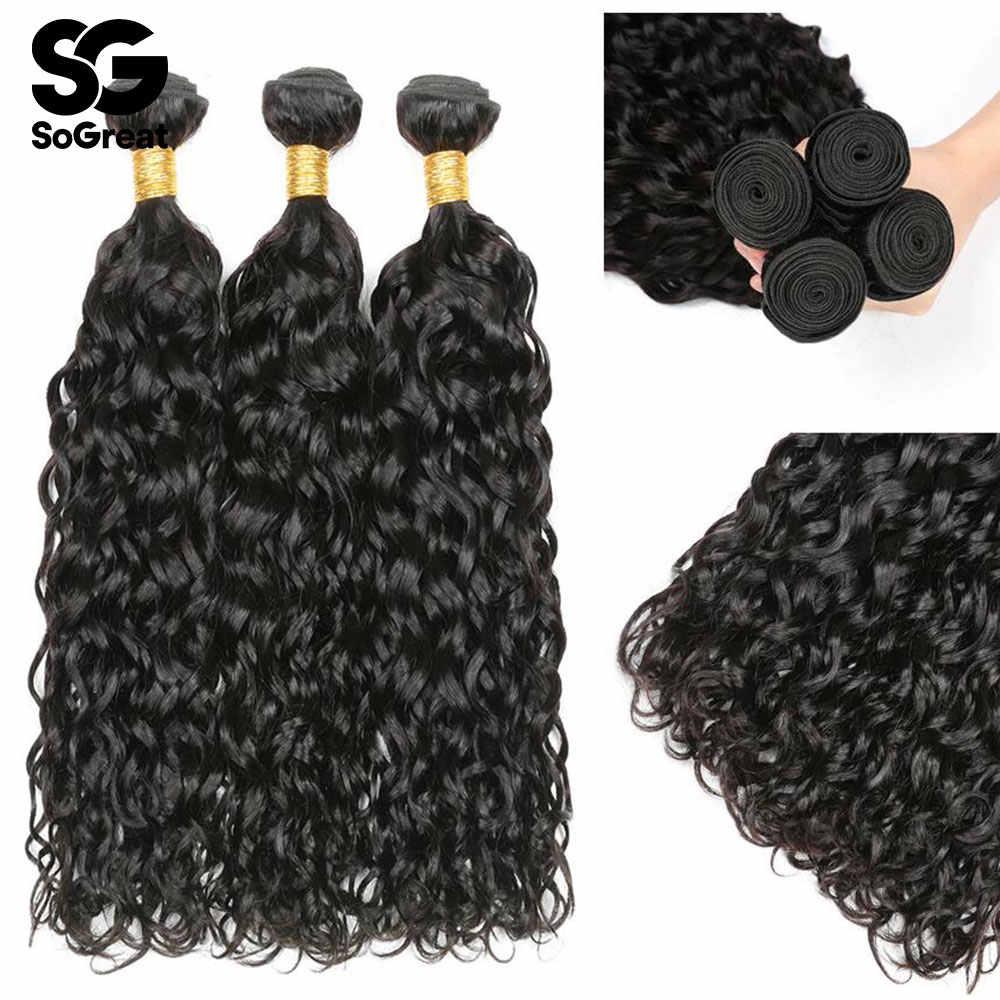 Su dalgası demetleri brezilyalı saç örgü demetleri derin kıvırcık su dalga 30 inç saç ekleme siyah kadın peruk demetleri