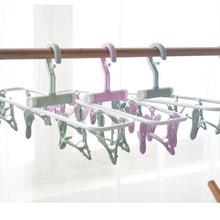 Socks Underwear Drying-Rack Multi-Functional Folding 12-Clip Patterns Hot-Sale High-Quality