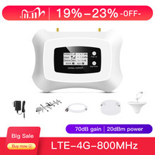 Hot! 4g lte 800mhz móvel amplificador de sinal 4g celular 4g repetidor de sinal celular com yagi + kit antena teto