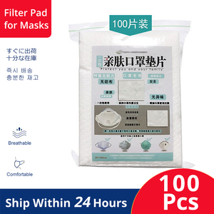 Image 1 - 100 Pcs Disposable Masks Gasket Safety Mouth Face Mask Replacement Pad Filter Square Replaceable Suitable for all kinds of masks