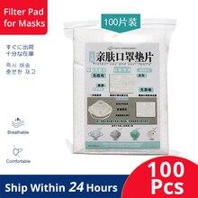 100 Stuks Wegwerp Maskers Pakking Veiligheid Mond Gezichtsmasker Vervanging Pad Filter Vierkante Vervangbare Geschikt Voor Alle Soorten Maskers