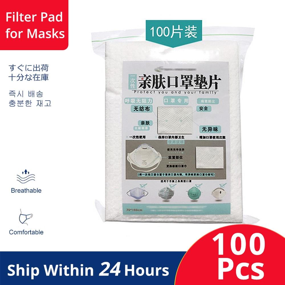 100pcs Mascherine Disposable Filter Pad Masks Respirator  Smog For kf94 N95 KN95 FFp3 2 1 All FaceMasks