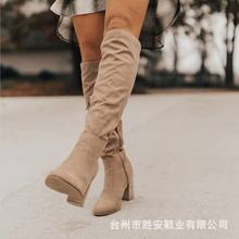 Женская обувь рыцарские сапоги осень и зима новые замшевые стройнящие