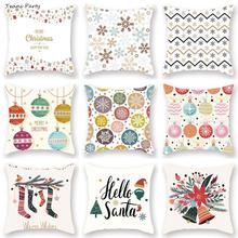 Twins 45*45cm  Christmas Throw Pillow Covers Colorful Decorative Couch Cases Vintage Home Decoration