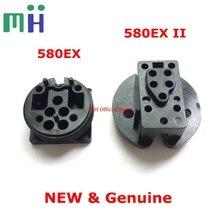 Новая вспышка 580EX I 580EX II Hots hoe Hotshoe Mount Base Hot Shoe Foot Bracket Assembly для Canon 580EX I 580EX II