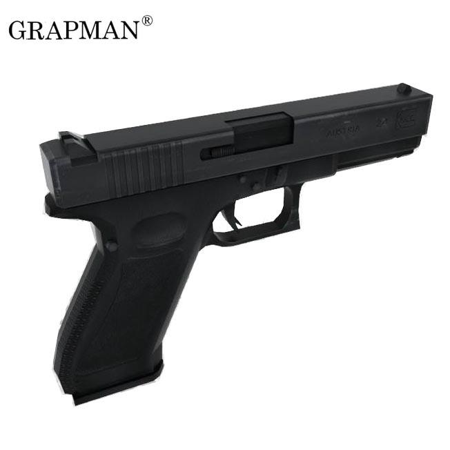 Gun Paper Model 1:1 Simulation 3D Paper Model Manual DIY Gun Model