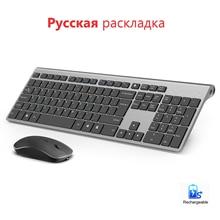 Wireless Keyboard and Mouse Set Russian layout USB Interface 2.4G Full Size Keyboard 108 Keys Mute Mouse For Apple Mini Windows