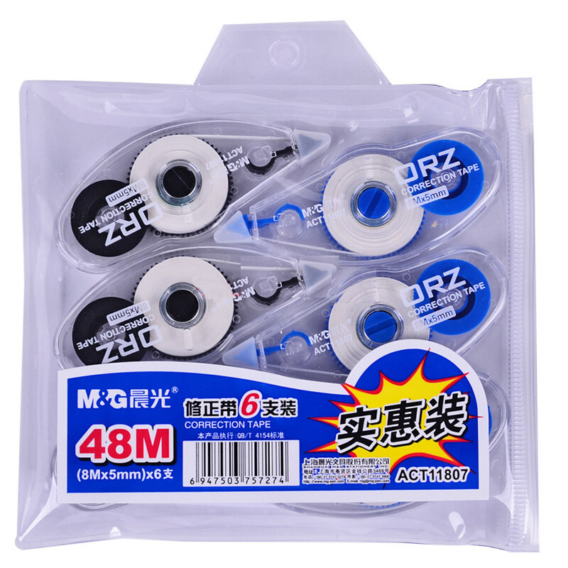 36pcs/lot 8M M&G Correction Tape Creative Modeling Students Kawaii 6m School Supplies Office Stationery