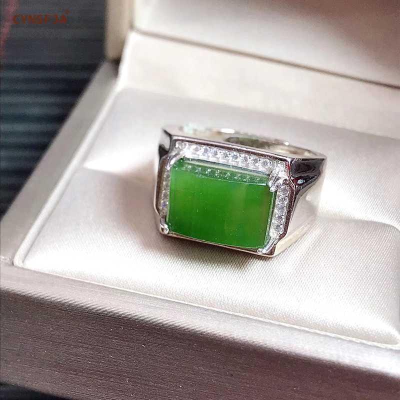 CYNSFJA จริงได้รับการรับรองหยกธรรมชาติ Hetian Jasper ฝัง 925 เงินสเตอร์ลิงผู้ชาย Amulet สีเขียวหยกแหวนปรับที่ดีที่สุดของขวัญ