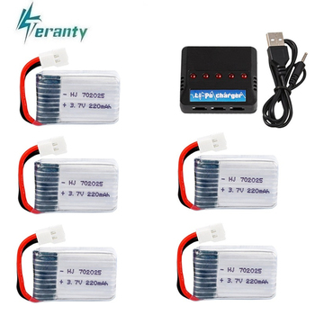3.7V 220mAh 702025 RC Drone Rechargeable Li-polymer Battery + Charger For SYMA X11 X4 X13 RC Quadcopter Spare Parts Accessories image
