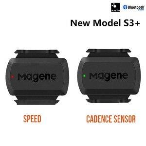MAGENE компьютерный измеритель скорости gemini 210 S3 + Датчик скорости cadence ant + Bluetooth для Strava garmin bryton велосипедный компьютер