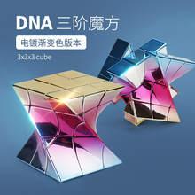 Moyu dna 3x3x3 скрученный волшебный куб скорости 3x3 скрученные