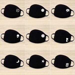 Image 5 - Unisex Black Women Men Face Mask Cotton Fabric Anti dust Pollution Masks Keep Warm Mouth Face Mask Kawaii Anime Mouth Masks