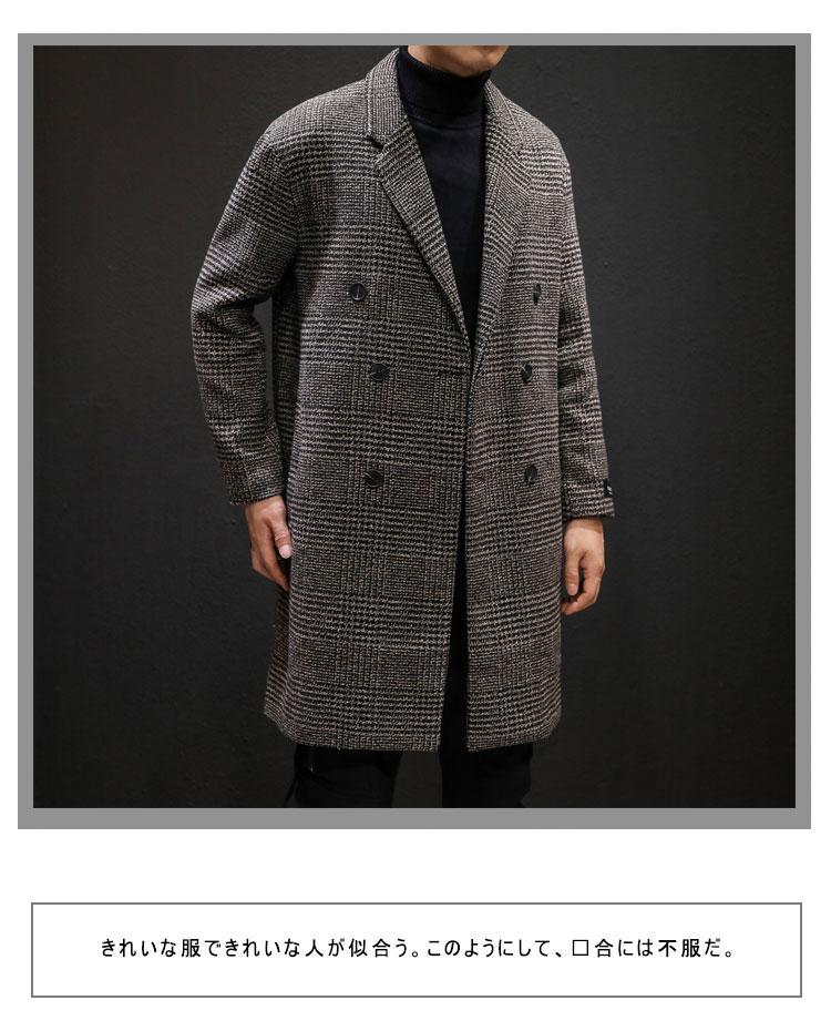 YASUGUOJI Casual Double Breasted Mens Wool Overcoat Winter 2019 Houndstooth Jacket Men Turn-down Collar Long Woollen Wind Coat 12
