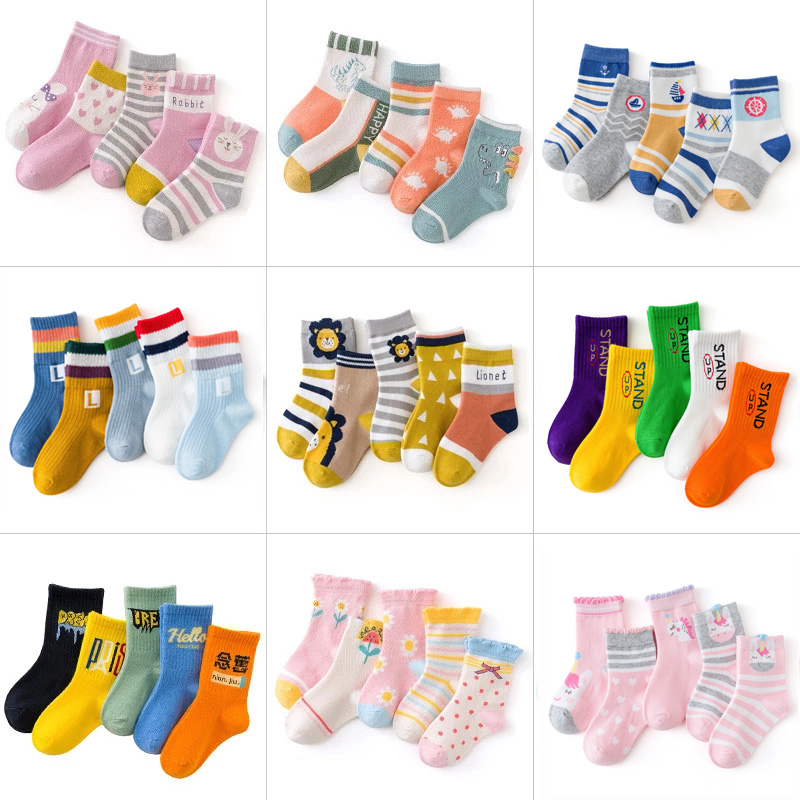 Cute Cartoon Baby Boy Socks Winter Thicken Cotton Toddler Girl Socks Soft Animal Print Children Socks 5 Pairs/lot Infant Socks 1