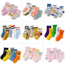Calcetines de invierno gruesos de algodón para niño niña de dibujos animados bonitos calcetines suaves con estampado de Animal calcetines para niños 5 par/lote calcetines infantiles calcetines antideslizante niño