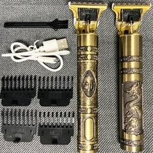 Электрическая машинка для стрижки волос, перезаряжаемая бритва, триммер для бороды, профессиональная Мужская машинка для стрижки волос, Па...