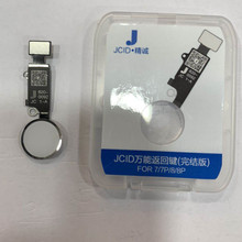 Home-Button Universal iPhone Back-Screen JC for 8/8-Plus Return Shot-Function MEIBI New