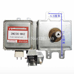 Image 3 - Microwave Oven Magnetron 2M236 M42 for Panasonic Bosch Siemens Microwave Oven Magnetron Parts Accessories