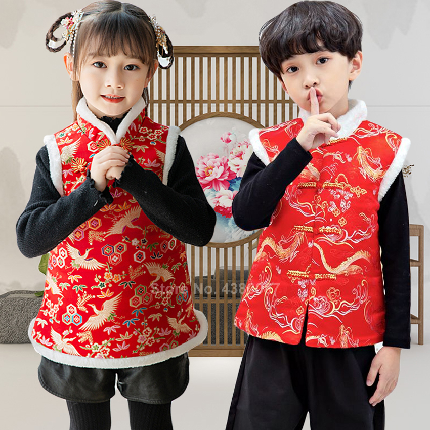 Kids Boy Girls Traditional Chinese New Year Costume Dragon Pattern Winter Fur Vest For Newborn Baby Tang Suit Hanfu Performance