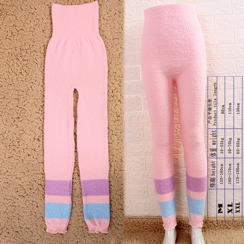 Теплые штаны из микрофибры, эластичные брюки для женщин, сохраняющие тепло, домашние штаны в физиологический период для увеличения