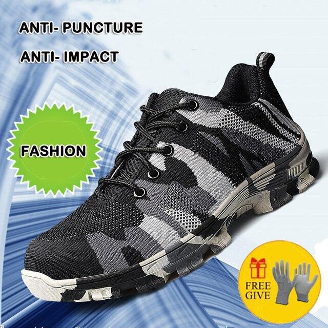 Nmsafety 建設男性の屋外鋼つま先キャップワークブーツの靴男性迷彩パンク証拠安全靴通気性