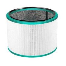 공기 청정기 교체 HEPA 카트리지 활성 탄소 유리 섬유 복합 필터 다이슨 HP00 HP01 HP02 HP03 DP01 DP03