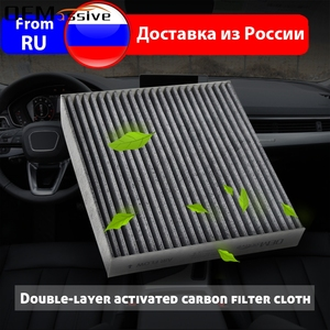 Car Activated Carbon Pollen Cabin Air Filter For Toyota RAV4 Camry Prius Corolla Subaru Legacy Outback Lexus ES350 GS300 IS250