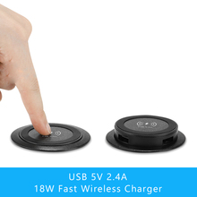 18W QI Wireless Charger Furniture Desktop Embedded Fast