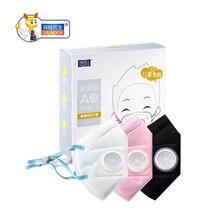 DR.ROOS 3 Pcs children kids PM2.5 Anti Haze dust Mask Breath Valve Mouth-muffle unisex Respirator face Mask White Black Pink anti dust respirator safety face mask white 10 pcs
