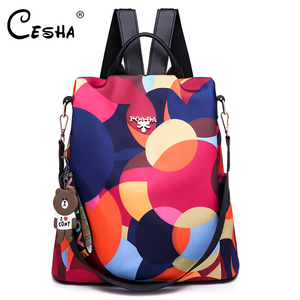 Image 4 - Fashion Anti Theft Women Backpack Durable Fabric Oxford School Bag Pretty Style Girls School Backpack Female Travel Backpack