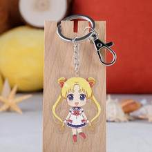 Anime marin lune Cosplay accessoire porte-clés accessoire porte-clés acrylique porte-clés Style 17(China)