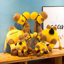 30cm-50cm cute camel plush toy  Kawaii Toys for Children Kids Christmas Gift