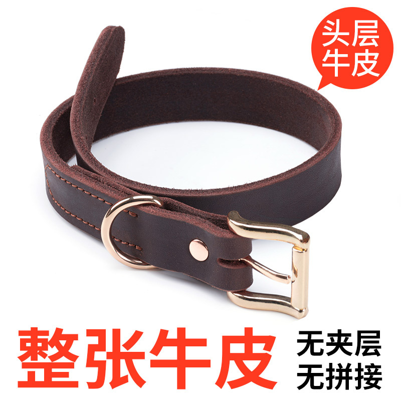 Genuine Leather Big Dog Neck Ring Small Dogs Teddy Medium-sized Dog German Shepherd Golden Retriever Cowhide Collar Large Dog Al