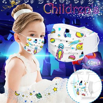 50pcmask Children Kids 3-8 Years Old Mouth Mask Disposable Print Face Mask 3ply Ear Loop Mouth Cover Face Shiled Mask Mascara #z 1