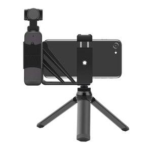 Image 2 - Pour support de téléphone de poche trépied pliant 3.5mm adaptateur micro câble de données Microphone pour DJI Osmo poche 2 accessoires dextension de caméra