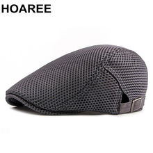 Hoaree мужской полый берет летние плоские шапки однотонные серые