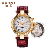 Women Automatic Watch Mens Mechanical Watches Moon Phase Luxury Brand Wristwatch Montre Femme Fashion Female Clock Reloj Mujer