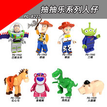 PG8222 assorti LegoING pompage série série Buzz Lightyear trois yeux Hudi Tracy coeur rouge cheval fraise ours câlin dragon jambon cochon Ch(China)