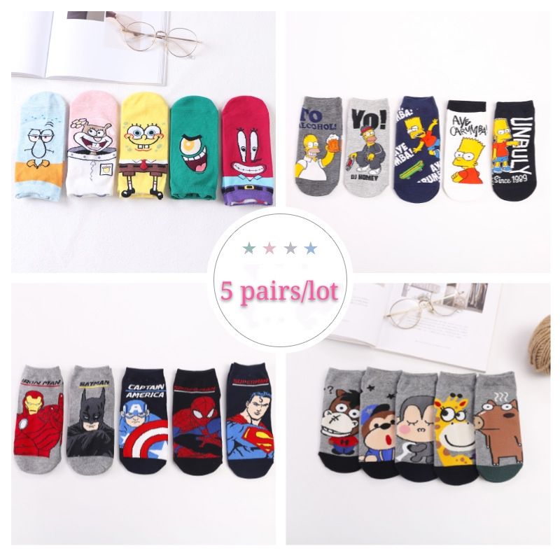 5 Pairs/lot Unisex Sneakers Cartoon Chinchilla SpongeBob Simpson Disney ShibaInu Tiger Princess Marvel Socks Men Women Socks