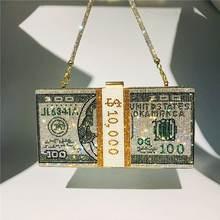 Роскошные сумочки клатч стразы кошелек 10000 долларов стопка