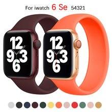 Соло петля ремешок для наручных часов apple watch 5 Диапазоны