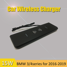 for bmw f30 wireless charger 15W fast charging bmw320li 328i 335i 2016-2019 F30 F31 F32 F34 F36 QI phone charger 3/4 series LHD куртка poivre blanc размер 140 красный