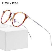 FONEX Reines Titan Brille Rahmen Männer Vintage Runde Ultraleicht Brillen Rezept Myopie Optische Frauen Acetat Brillen 9132