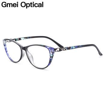 Gmei Optical Ultralight TR90 Cat Eye Style Women Prescription Glasses Frame For Myopia Spectacles Eyewear M1835