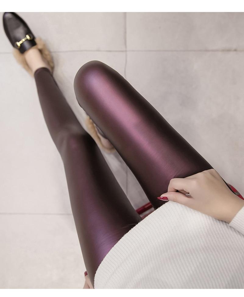 2018 Autumn PU Faux Leather Leggings Women 4 Colors Skinny Pants Female Korean Slim Ladies Fleece Pencil Leggins S-3XL